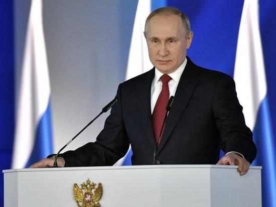 Названа дата трансляции выступления Путина в ООН