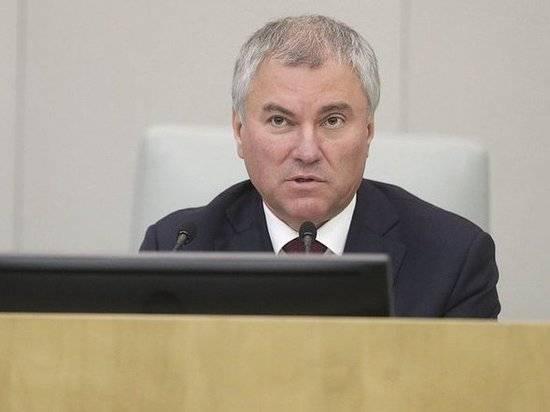 Эксперты оценили заявление спикера Госдумы о новых налогах