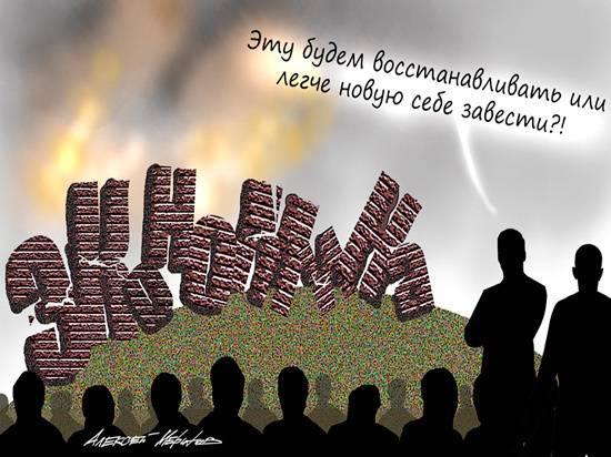 """""""Россия не вернется к уровню 2013 года"""""""