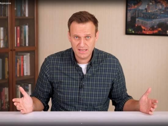 Навальный проведет длительный курс реабилитации в Германии