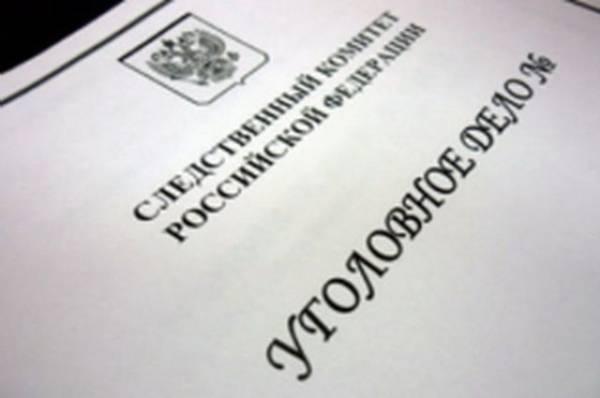 Дело о ДТП с сыном бывшего вице-губернатора Брянской области передали СК
