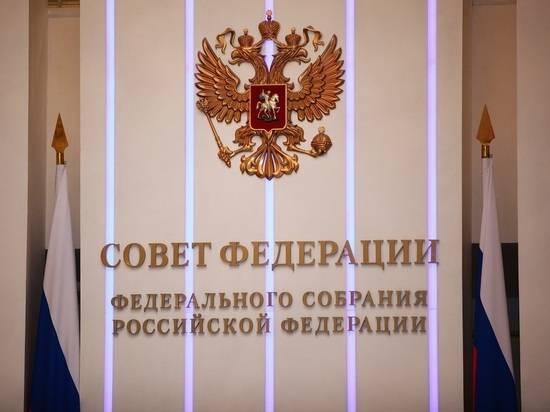 В Совфеде назвали беспределом планы США по санкциям из-за Навального