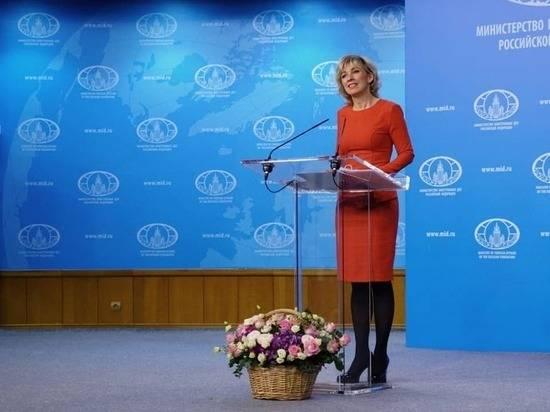 Захарова заявила, что Facebook блокирует российские информационные ресурсы