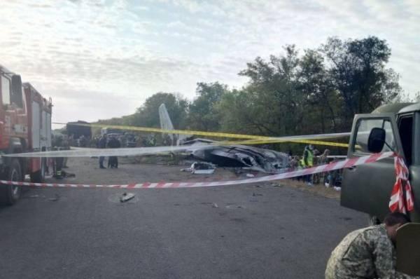 Минобороны Украины озвучило возможную причину крушения Ан-26