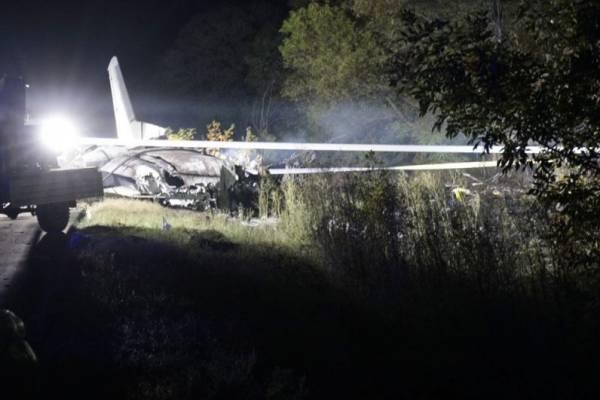 На Украине спасатели прекратили поисковую операцию на месте крушения Ан-26