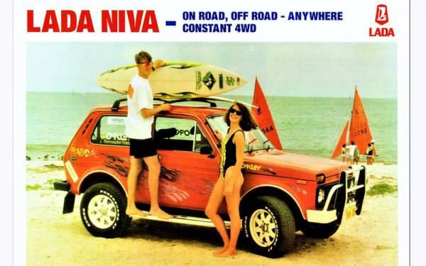 Это машина для авантюристов: иностранцы о Ниве