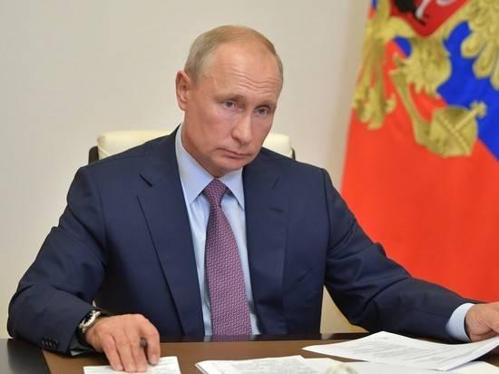 """Путин призвал на Госсовете """"не варить суп с котом"""""""
