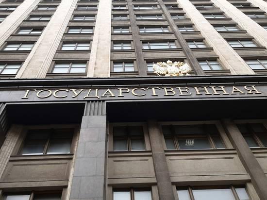 Госдума приняла заявление по Карабаху