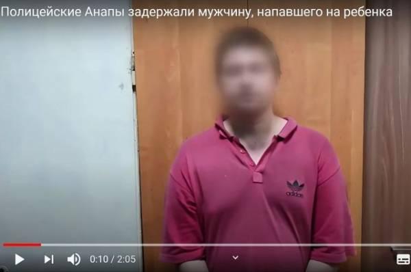 Житель Нальчика напал с ножом на 14-летнюю девочку
