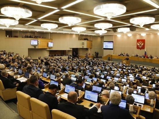 В Думе обвинили в проблеме Карабаха Горбачева и Козырева