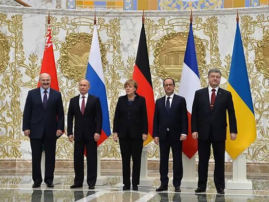 ОБСЕ уличила Россию в нарушении конфиденциальности минских переговоров