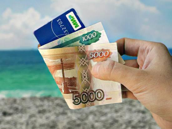 Правительство продлило программу туристического кэшбека: кому положена компенсация