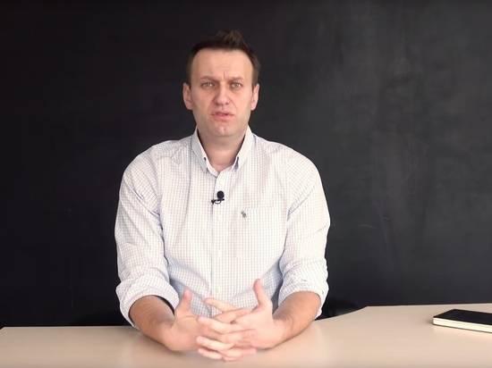 Россия пригласила экспертов ОЗХО по ситуации с Навальным