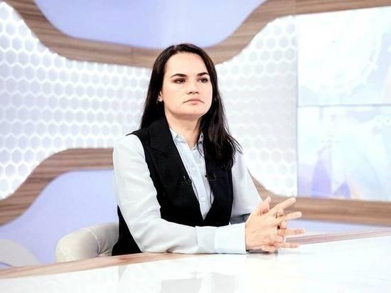 Кремль не считает преследование Тихановской политическим