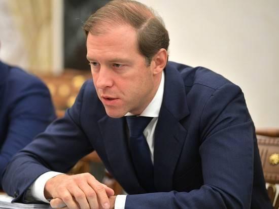 Слова министра о пользе слабого рубля жестко развенчали