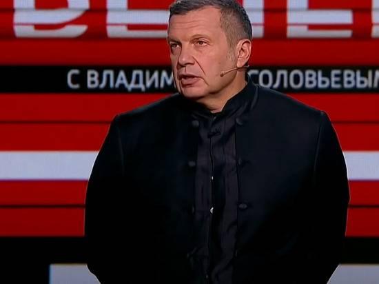 Рассерженный Соловьев призвал провести чистку в правоохранительных органах: «Это измена Родине»