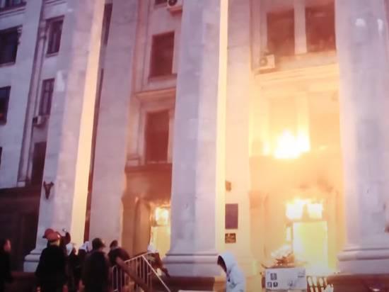 В Крыму должность получил украинский чиновник, обвиняемый в трагедии 2 мая