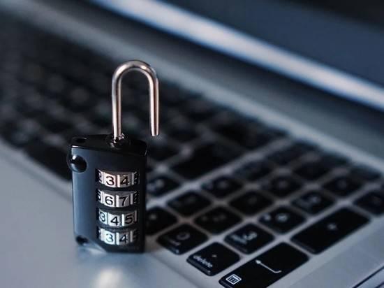Хакеры взломали сайт парламента Киргизии и потребовали $10 тысяч