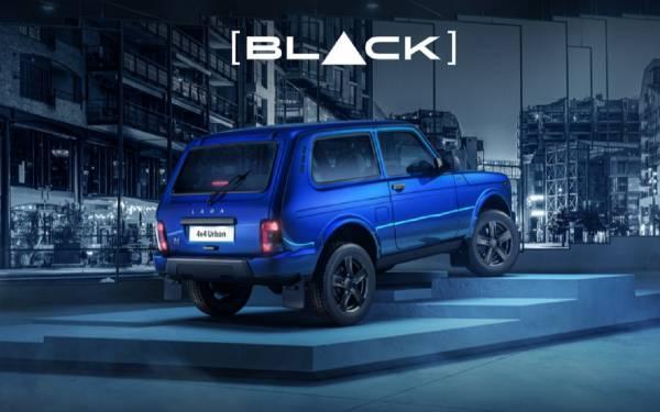 Lada 4x4 Urban Black: фото и все расцветки