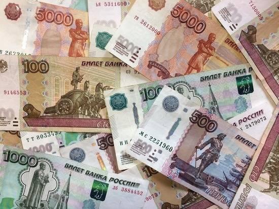 Назван размер российской пенсии в 2021 году