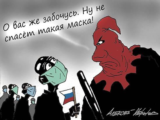 В Госдуме предложили внести санитарные изменения в закон о митингах