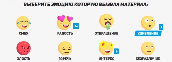 Внимание! Важное нововведение на GameMAG.ru!