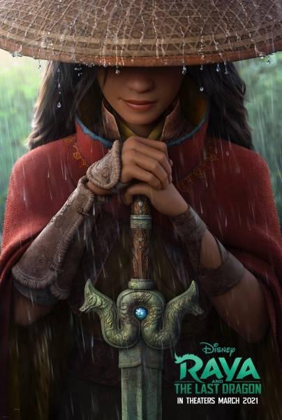 """""""Райя и последний дракон"""" - представен первый трейлер нового оригинального мультфильма Disney"""