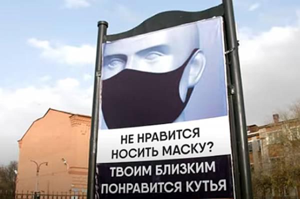 Что за устрашающие плакаты про коронавирус установили в Благовещенске?