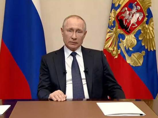 Путин: миру не обойтись без универсального каркаса