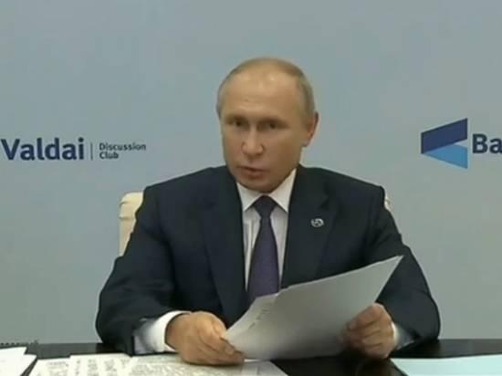 Путин призвал не допустить, чтобы было как на Венере