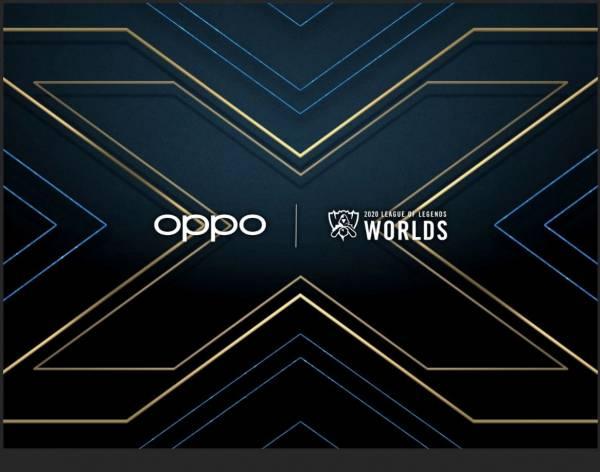"""""""Стань легендой"""": OPPO объявила о партнерстве с Чемпионатом мира по League of Legends"""