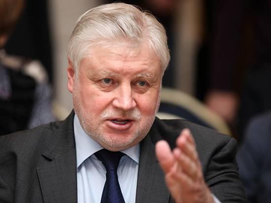 В Госдуме призвали простить долги «погрязшим в кредитах» россиянам