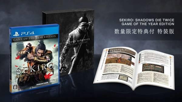 Повод вернуться в игру: FromSoftware представила трейлер к релизу GOTY-издания Sekiro с новым контентом