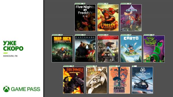 12 новых игр появятся в Xbox Game Pass в ближайшие недели