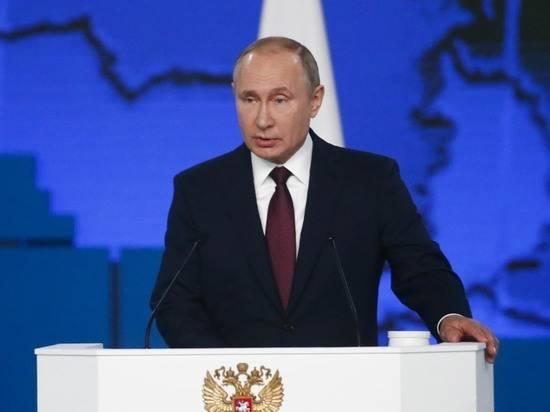Путин сделал заявление о страшных последствиях распада ДРСМД