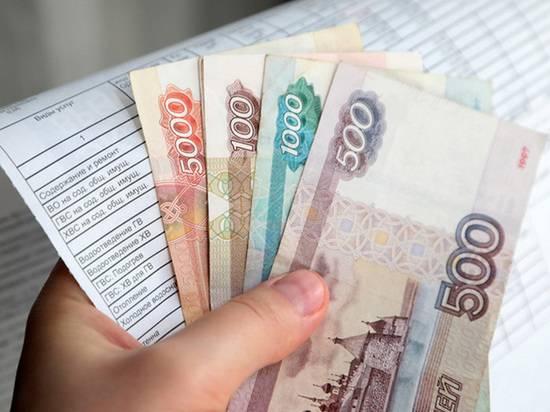 В России комиссию за оплату коммуналки предлагают переложить на поставщиков услуг