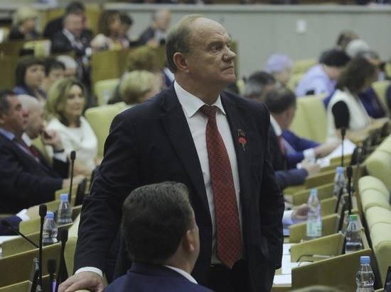 Зюганов потребовал унять русофобию и антисоветизм на российском ТВ
