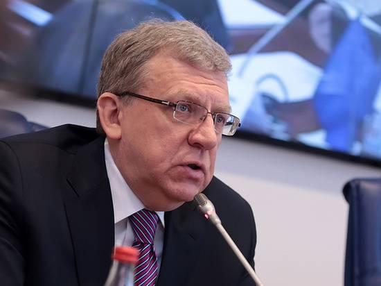 Кудрин объявил о победе над нищетой в России
