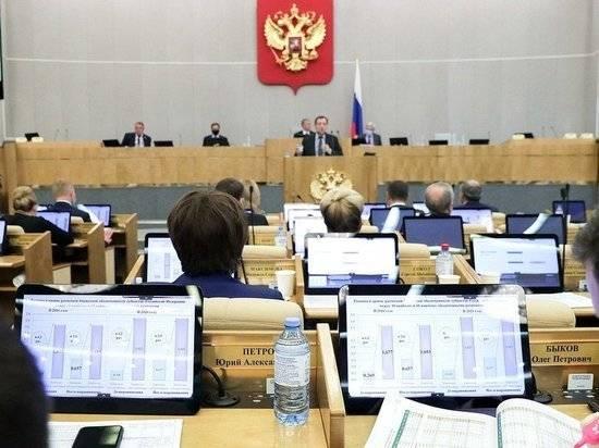 «Единая Россия»: проект федеральной казны решает социальные задачи