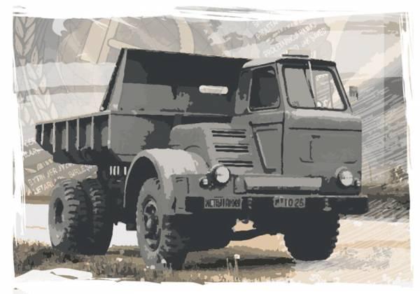 Полузабытые проекты СССР: МАЗ-«одиночка»