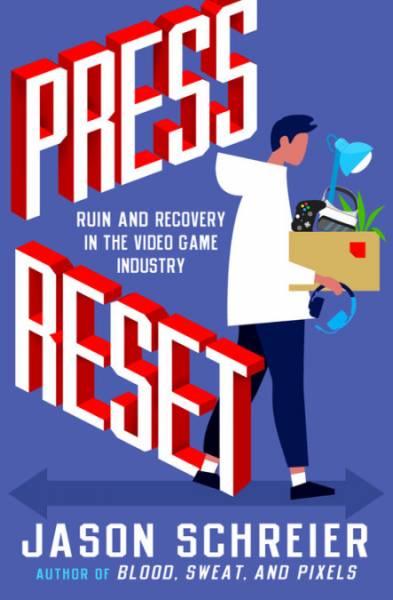 """""""Что происходит с людьми, когда закрывается студия"""": Джейсон Шрайер объявил дату выхода своей новой книги"""