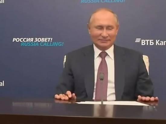 Путин рассказал о своем отношении к гей-бракам