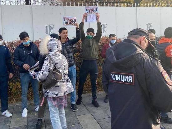 В Москве мусульмане устроили акцию протеста из-за карикатур Charlie Hebdo