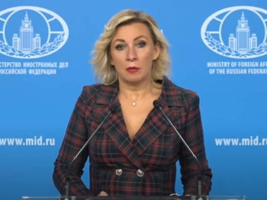 Захарова резко ответила премьеру Венгрии после слов о Красной Армии