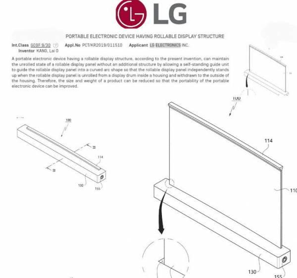 LG запатентовала ноутбук со сворачиваемым экраном и клавиатурой