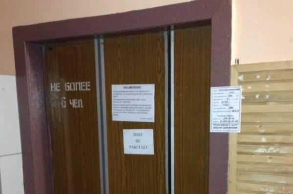 Под Курском в жилом доме сорвался застрявший между этажами лифт с людьми