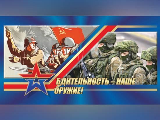 Российская армия взяла на вооружение фронтовые плакаты