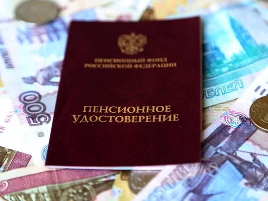 В России придумали способ защитить пенсии граждан