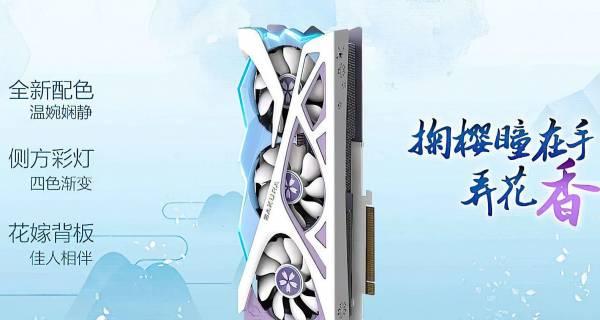 Красотка на фоне сакуры: Yeston представила свой вариант видеокарты Radeon RX 6800 XT