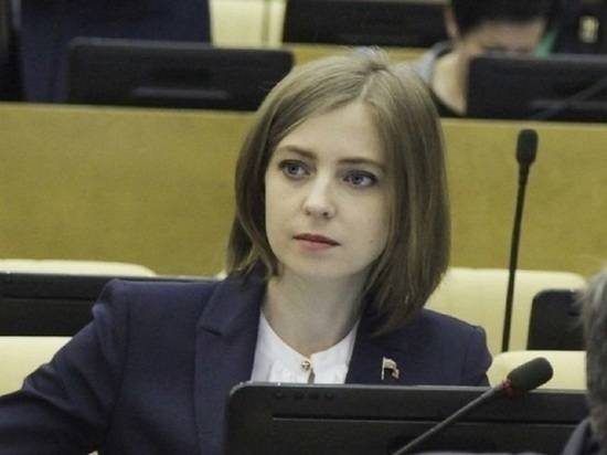 Наталья Поклонская запустила новый социальный проект